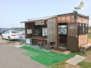 庄川緑地2