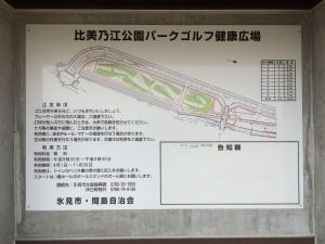 比美乃江1